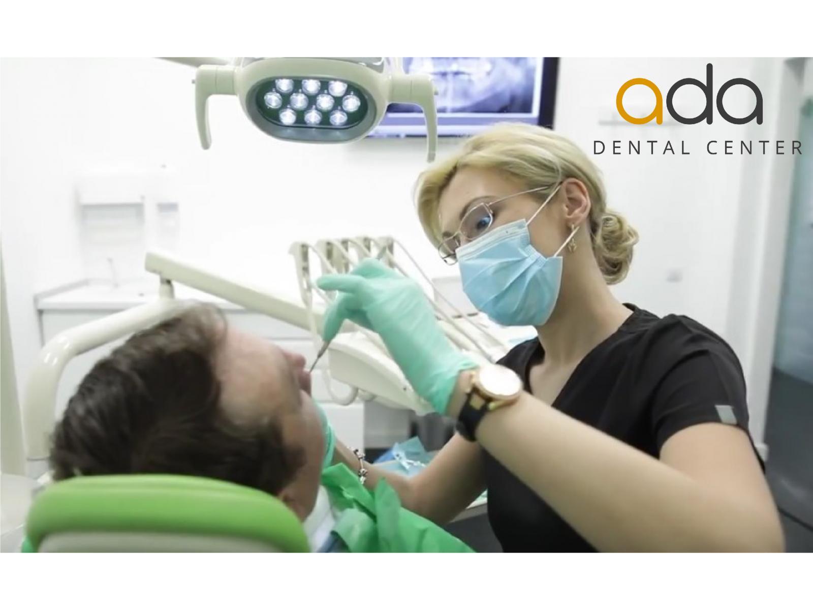 Ada Dental Center - parodontologie1.jpg